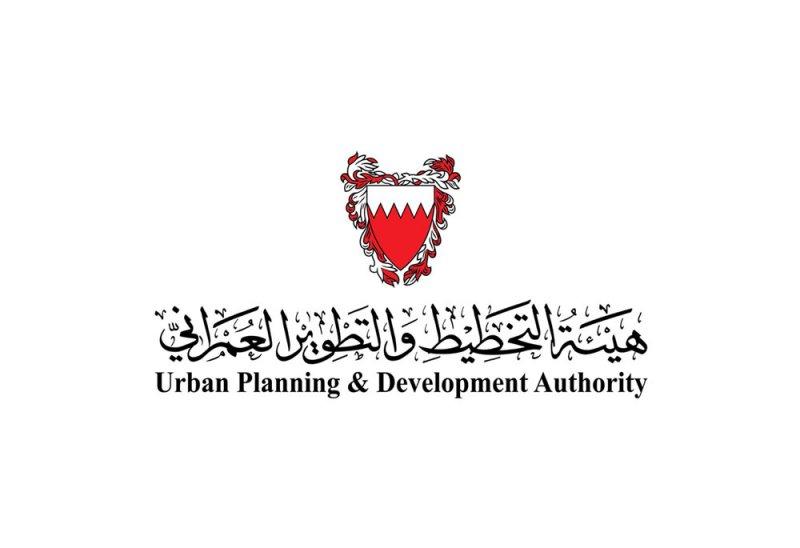 """""""التخطيط والتطوير العمراني"""" تحتفي بيوم المرأة البحرينية"""