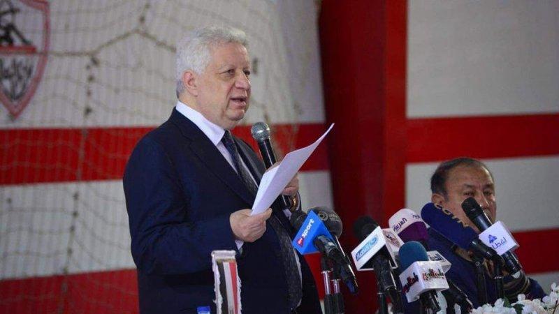 وزارة الرياضة المصرية توقف مجلس إدارة الزمالك.. وتحيله إلى النيابة