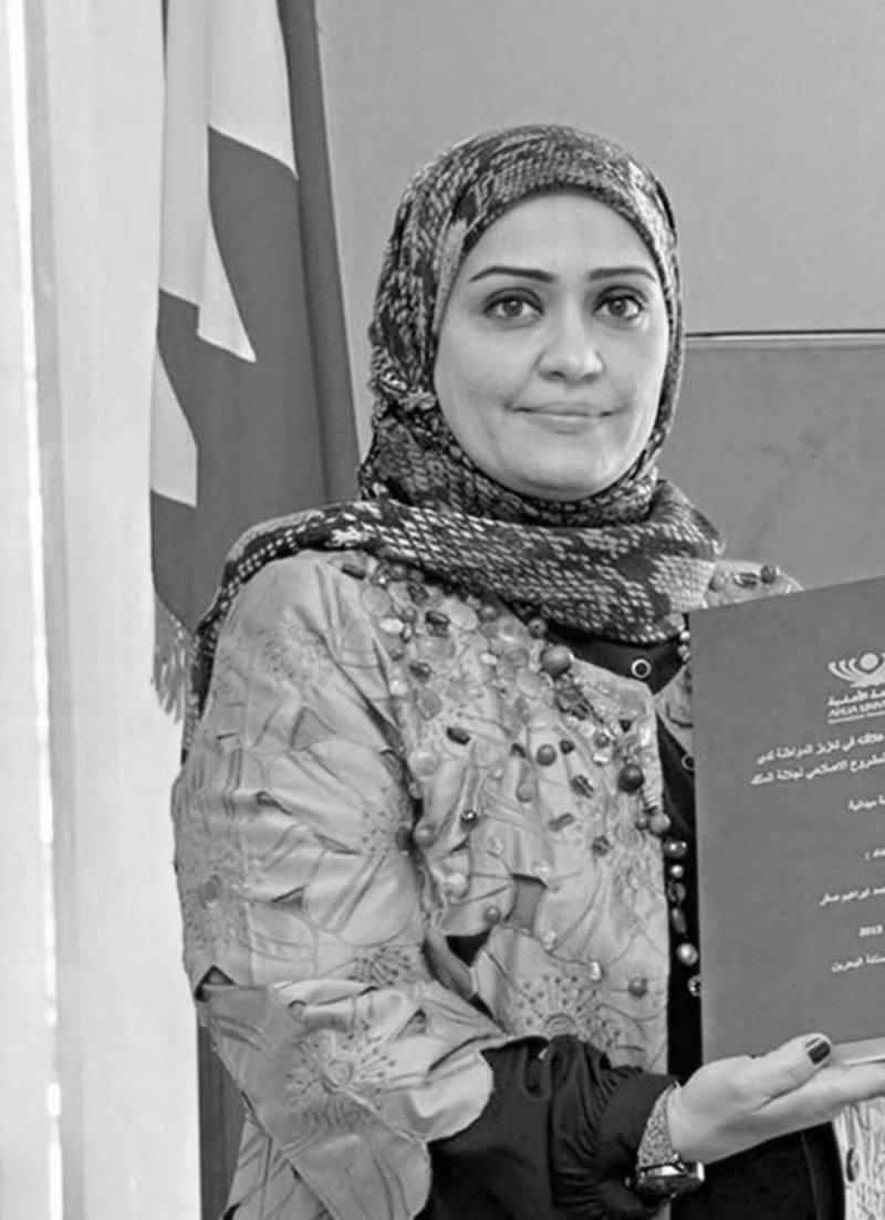 وفاة الاعلامية سناء صقر.. وجمعية الصحفيين تنعى