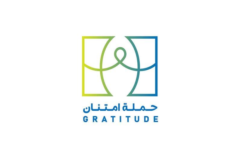 #ممتن وسم حملة لطالبات بجامعة البحرين