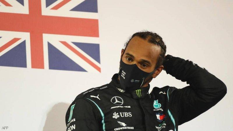 إصابة هاميلتون بكورونا بعد مخالطته لشخص قبل وصوله البحرين ثبت لاحقا إصابته بالمرض