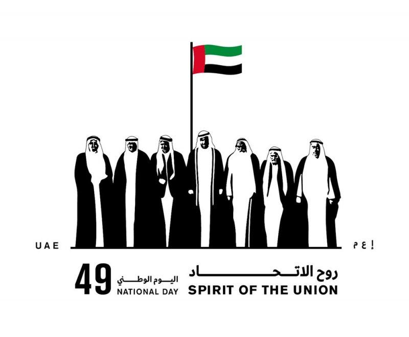 الإمارات تحتفي بالذكرى الـ 49 لتأسيس الاتحاد