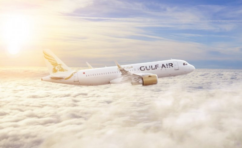بالفيديو: إعلان طيران الخليج لرحلة تل أبيب.. وسعر التذكرة لاحقًا