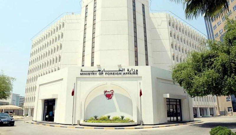 وزارة الخارجية تستنكر إيقاف بطل كمال الأجسام البحريني سامي الحداد من قبل السلطات القطرية