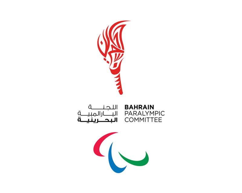 اللجنة البارالمبية تنظم دورة التصنيف الرياضي للاعبي ذوي العزيمة