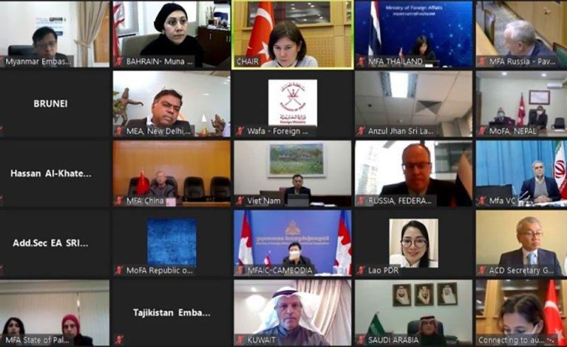 البحرين تشارك في الاجتماع التحضيري للاجتماع الوزاري السابع عشر لحوار التعاون الآسيوي