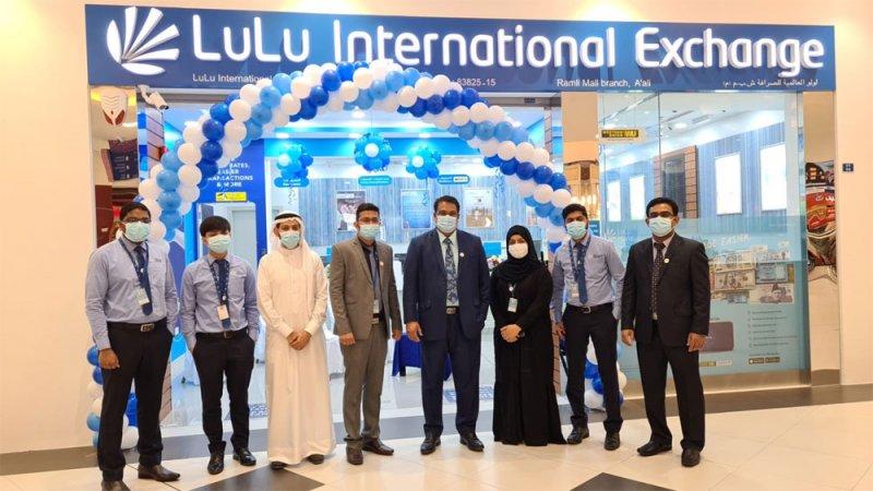 """""""لولو للصرافة"""" تتوسع في البحرين بافتتاح 3 أفرع جديدة في 2021"""