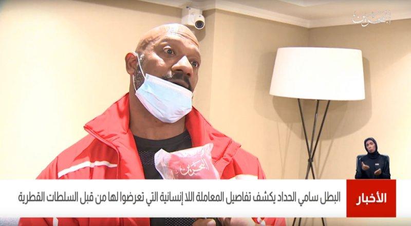 بالفيديو: الحداد: الوجبات بالصراصير في سجن قطر