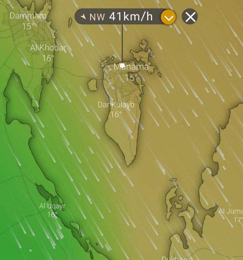 جديد الطقس: الرياح تعتدل غدا.. ودرجة الحرارة 11 مغربا