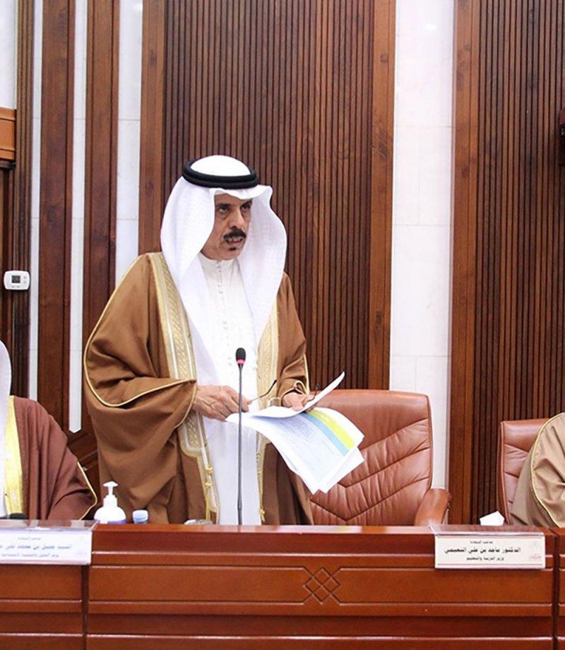 وزير التربية: التقارير الدولية تشير الى قصص النجاح الذي حققها قطاع التعليم في البحرين