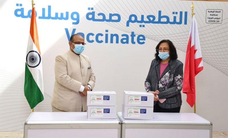 """البحرين تتسلم أول شحنة من لقاح """"كوفيشيلد - أسترازينكا"""" المضاد لفيروس كورونا"""