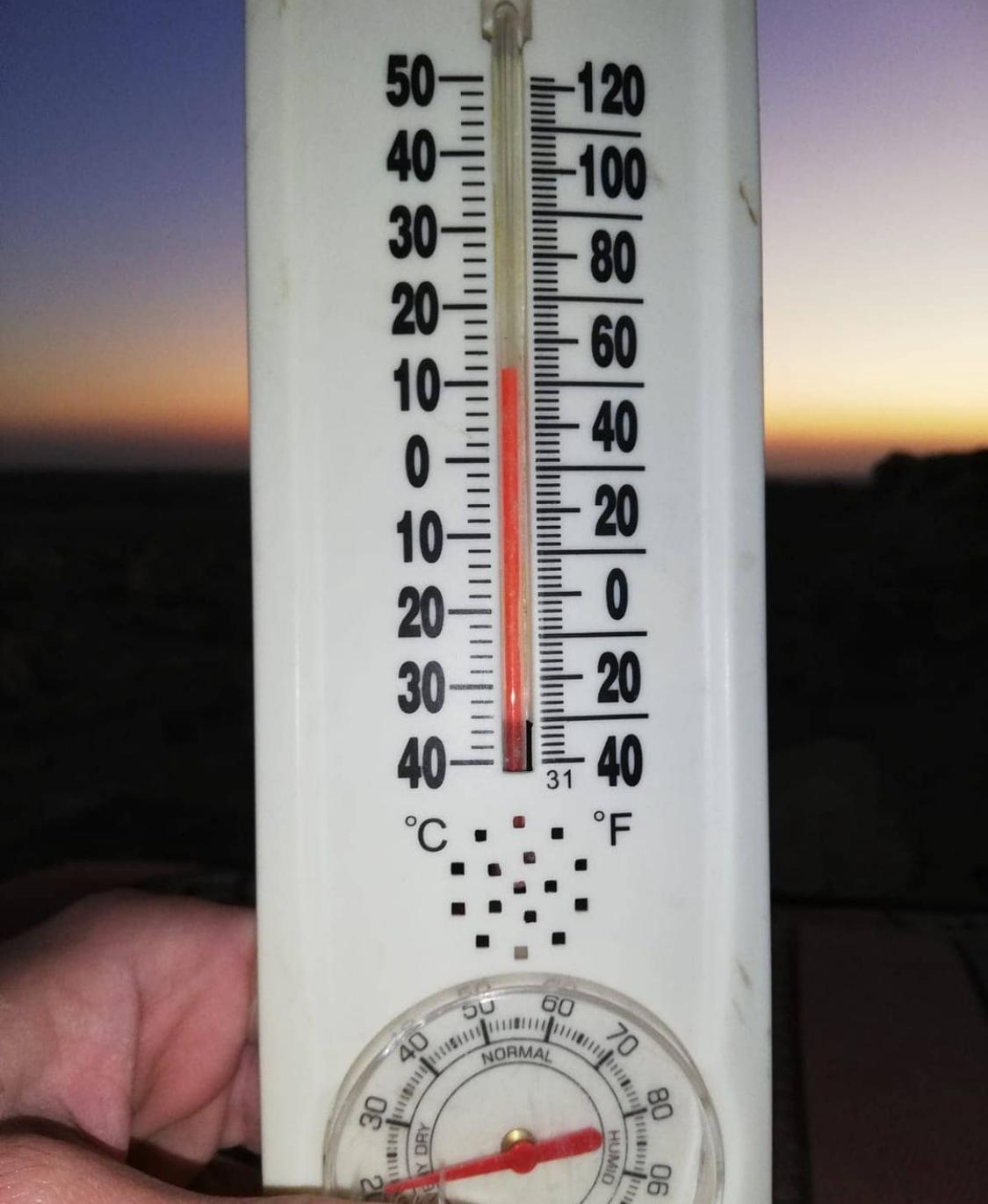 درجة الحرارة بلغت 11 درجة مئوية في جنوب البحرين