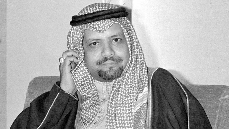 وفاة وزير البترول السعودي السابق زكي يماني