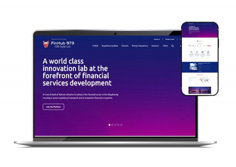 منصة FinHub 973 وحلول رقمية للقطاع المالي في مملكة البحرين