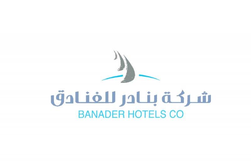 شركات بحرينية تبدأ  تأجيل عقد الانتخابات