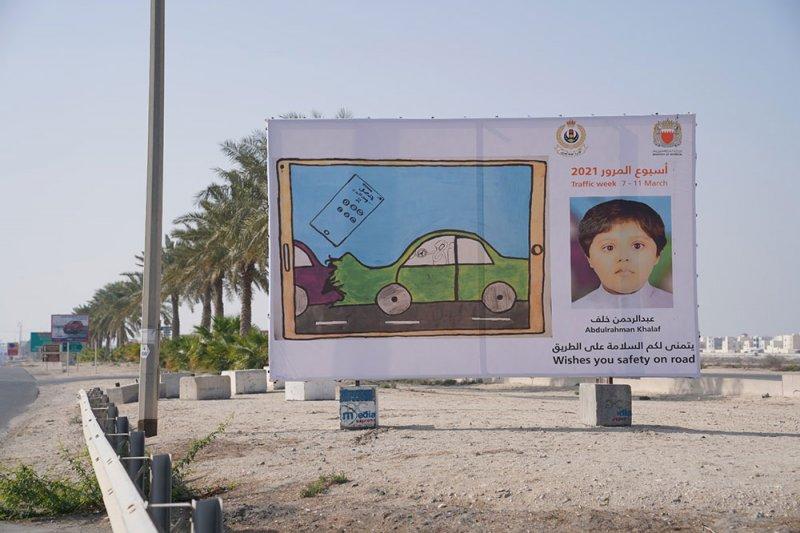 """""""المرور"""": لوحات إعلانية توعوية في الشوارع لرسومات أطفال تحمل رسائل مرورية"""