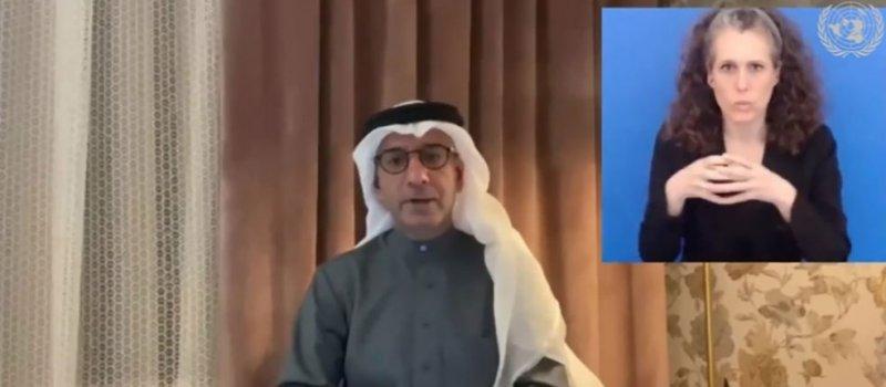 دول مجلس التعاون تهتم بحماية وتعزيز حقوق الطفل