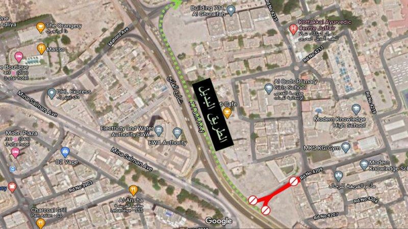 """""""شؤون الأشغال"""": غلق مدخل منطقة الغريفة"""