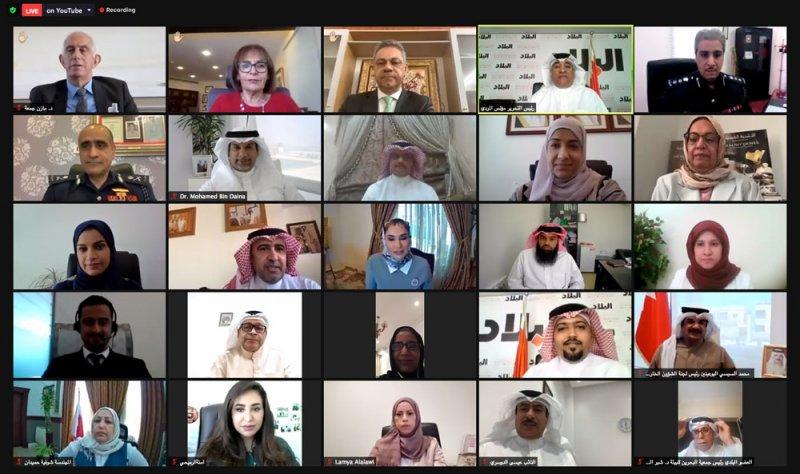 مباشر بالفيديو: انطلاق منتدى مناقشة الرذاذ الأصفر بالجنوبية والشرطة البيئية بمشاركة 28 مسؤولا.. تابع عبر هذه الوصلة: