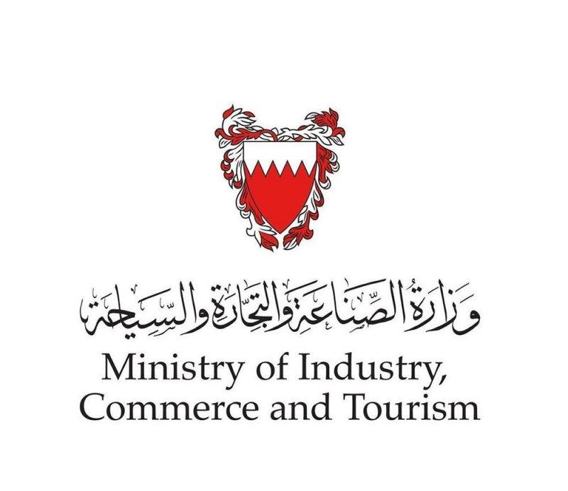 """وزارة الصناعة والتجارة تحذر المطاعم من تقديم المشروبات في """"مراضع الاطفال"""""""