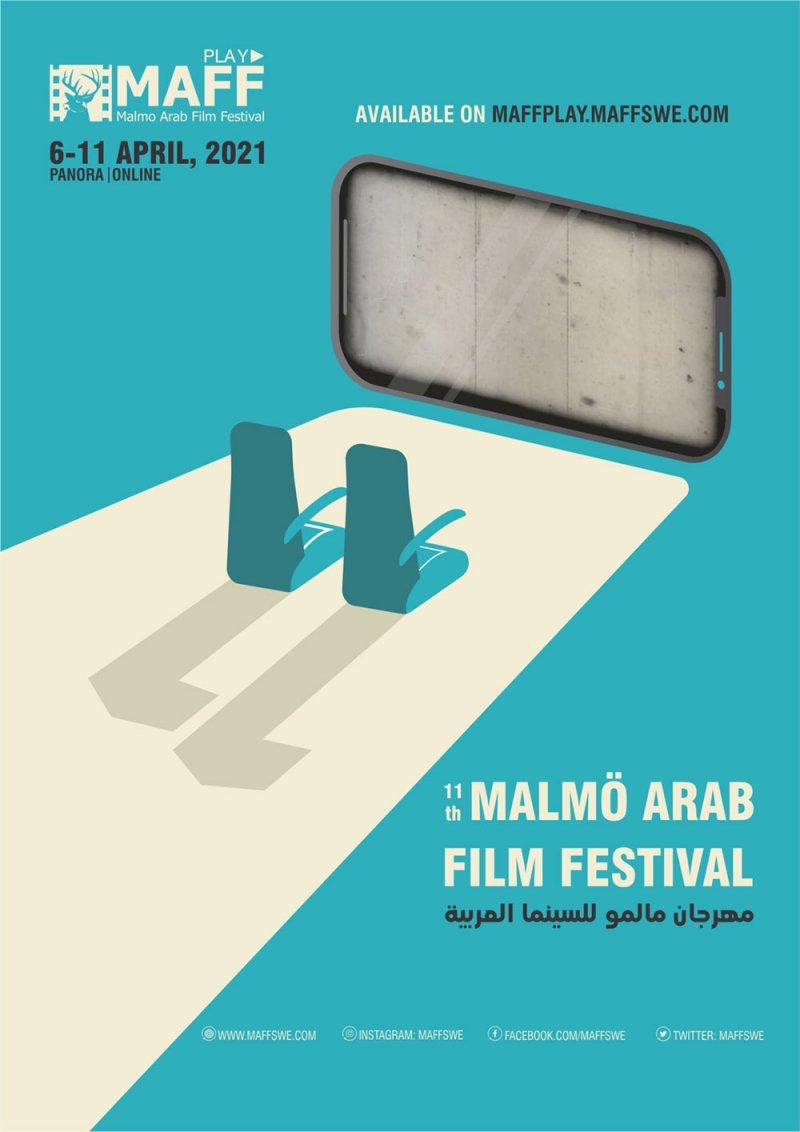 مالمو للسينما العربية يكشف عن البوستر الرسمي لدورته الحادية عشر