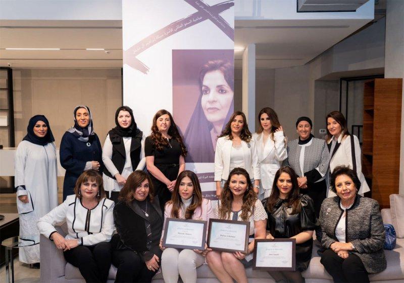 """""""جمعية سيدات الأعمال"""" تحتفي بيوم المرأة العالمي بتكريم 4 من عضواتها"""