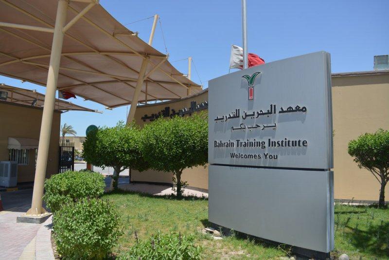 معهد البحرين للتدريب يوزع أجهزة حاسب آلي على عدد من متدربيه