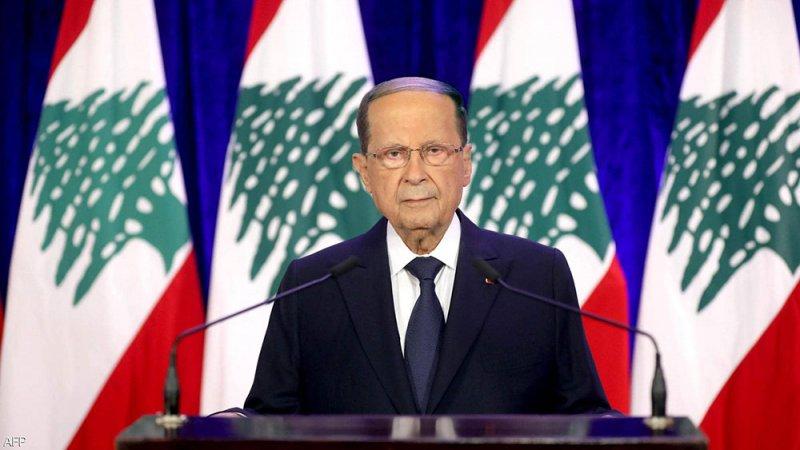 عون يحمّل مصرف لبنان مسؤولية تعطل التدقيق الجنائي