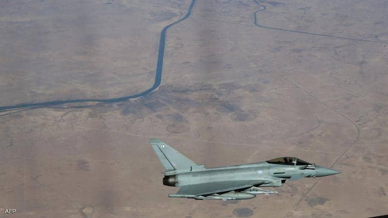 بريطانيا تكشف عن هجوم لها على داعش في العراق الشهر الماضي