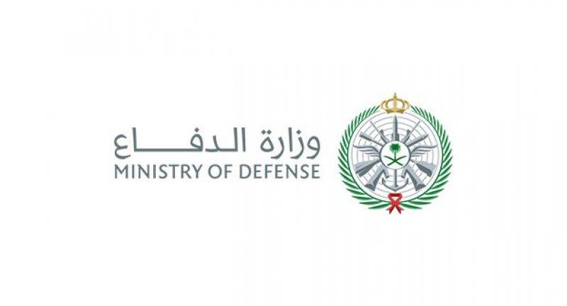 وزارة الدفاع السعودية: تنفيذ حكم القتل بحق ثلاثة جنود من منسوبي الوزارة لارتكابهم جريمة الخيانة العظمى