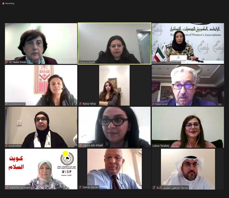 """""""الأعلى للمرأة"""" يستعرض منجزات مملكة البحرين في توفير الحماية الاجتماعية للمرأة وأسرتها"""