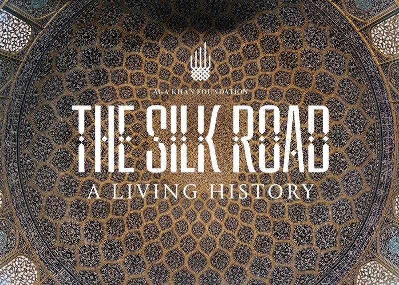 """معرض """"طريق الحرير: تاريخ حي"""" يفتتح في لندن"""