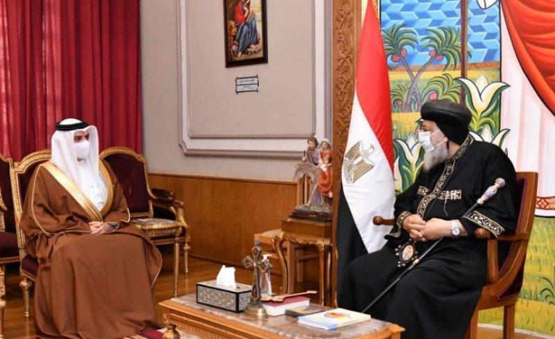 قداسة البابا تواضروس الثاني يستقبل سفير مملكة البحرين لدى جمهورية مصر العربية