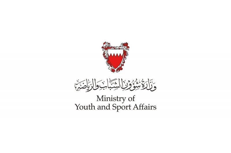 """""""الشباب والرياضة"""" تغلق مركز تمكين شباب كرانة لمدة 15 يوم"""