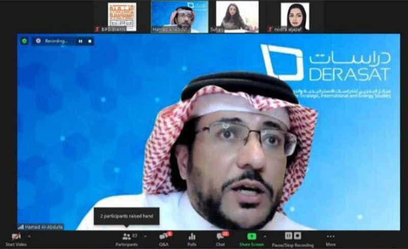 المدير التنفيذي لمركز دراسات: البحث العلمي يحظى بمكانة متقدمة في مملكة البحرين