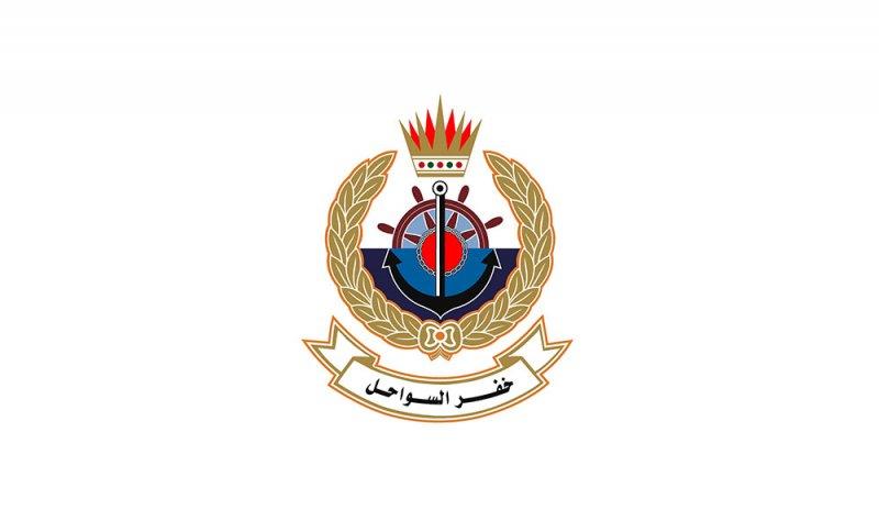 تفاصيل حادث الاصطدام المباشر بدورية خفر السواحل واستشهاد شرطي