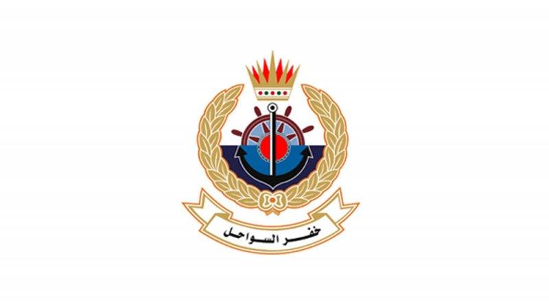 خفر السواحل : أمن السواحل في قطر يلقي القبض على بانوش بحريني وعلى متنه 5 بحارة