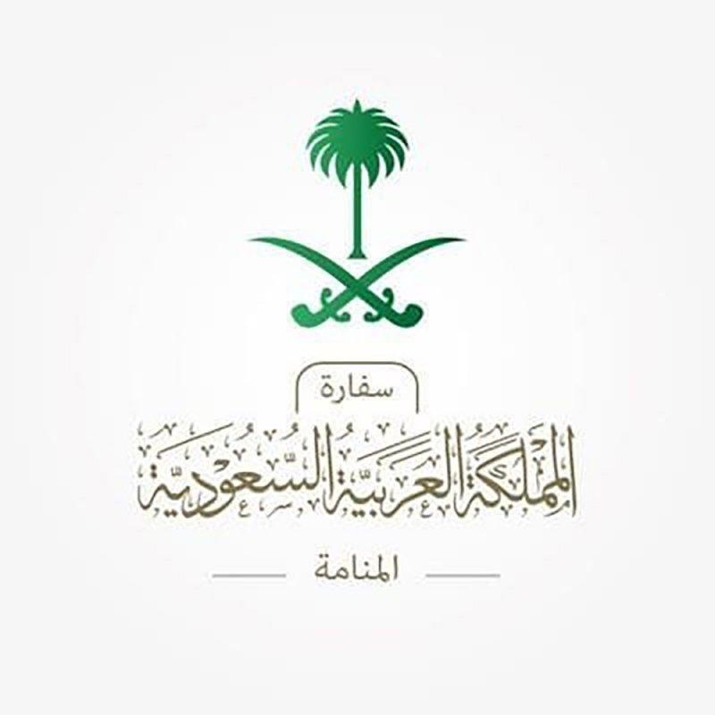السفارة السعودية تعلن تحديث السفر عبر المنافذ أول أيام العيد