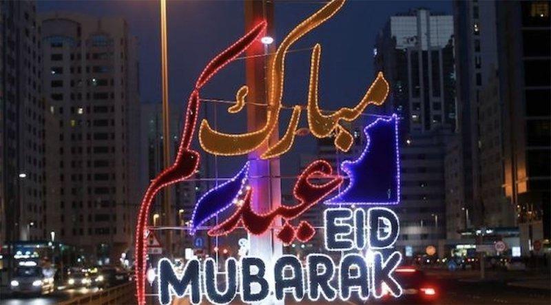 دبي في العيد.. أجواء احتفالية ووجهة مثالية للعائلات