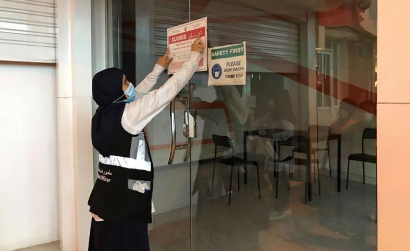 إغلاق مطعم بمحافظة المحرق غلقًا إدارياً لمدة أسبوع لمخالفته الإجراءات الاحترازية للحد من انتشار فيروس كورونا
