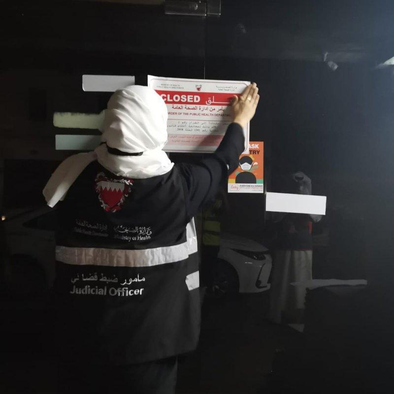 """""""الصحة"""": غلق 5 مطاعم ومخالفة 53 مطعمًا في مختلف محافظات مملكة البحرين"""