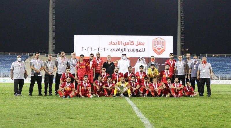 المحرق بطلاً لكأس الاتحاد البحريني لكرة القدم