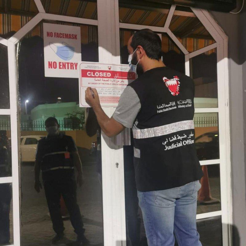"""""""الصحة"""": حملات تفتيشية شملت 58 مطعم وإغلاق مطعمين إداريًا لمدة أسبوع"""