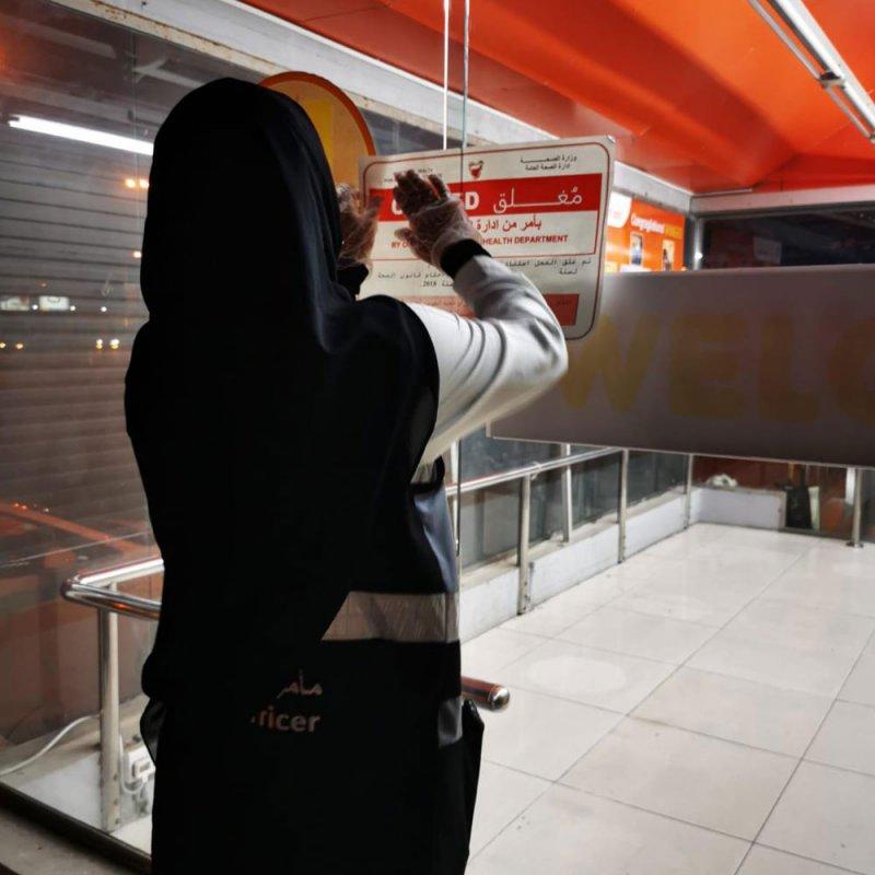 """بالصور: """"الصحة"""" تواصل تكثيف الزيارات التفتيشية وإغلاق 3 مطاعم ومخالفة 35 مطعمًا"""
