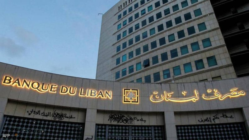 البنك الدولي: أزمة لبنان الأكثر قسوة في التاريخ
