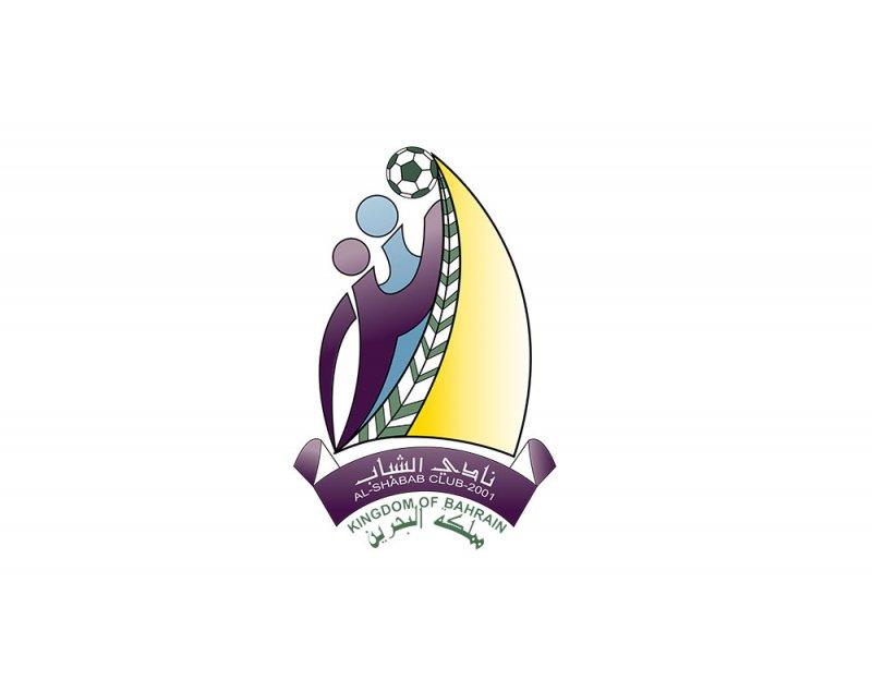 نادي الشباب يعقد جمعيته العمومية العادية الخميس المقبل