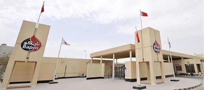 """""""بابكو"""" تبني محطة وقود جديدة في """"دوار 14"""""""