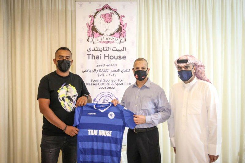 النصر يوقع عقد رعاية مع المنزل التايلندي