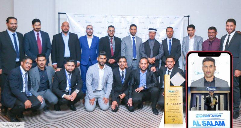 إلكترونيات السلام تحصد المركز الأول لمبيعات مكيفات الإنفيرتر في الشرق الأوسط