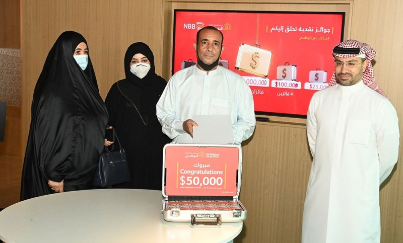 """بنك البحرين الوطني يعلن عن الفائزين بالجائزة الكبرى والجوائز الشهرية في برنامج """"ادخار الوطني"""""""